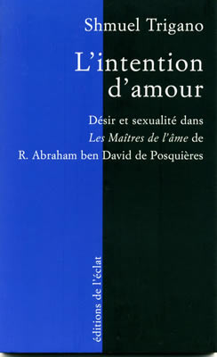 L'INTENTION D'AMOUR
